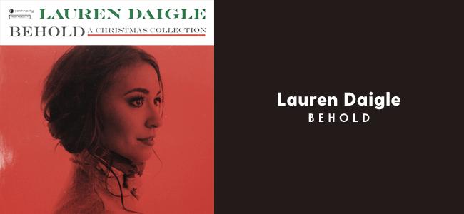 Lauren Daigle Christmas.Christmas Music Lauren Daigle